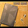 REZ Music Ministry: Sound Sound