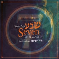 Udi Spielman | Seven: Voice And Spirit (שבע - קול ונשמה)