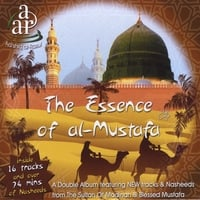 Aa'shiq al-Rasul | The Essence of al-Mustafa
