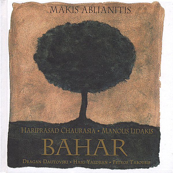 Makis Ablianitis Bahar Cd Baby Music Store
