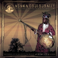 Adama Couloubally | N'goni Fola