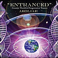 Aeoliah | Entranced