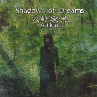 Aika Ohno | Shadows of Dreams