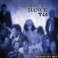 Various Ethiopian Artists | The Ethiopian Millennium Collection - Dance