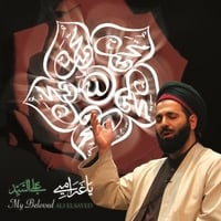 Ali Elsayed | Ya Gharami (My Beloved)