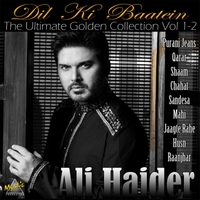 Ali Haider | Dil Ki Baatein: The Ultimate Golden Collection, Vol. 1-2