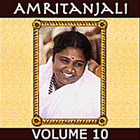 Amma | Amritanjali, Vol.10 (Remastered)