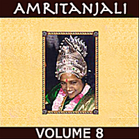 Amma | Amritanjali, Vol.8 (Remastered)