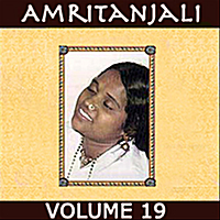 Amma | Amritanjali, Vol.19 (Remastered)