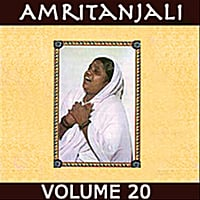 Amma | Amritanjali, Vol.20 (Remastered)