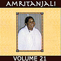 Amma | Amritanjali, Vol.21 (Remastered)