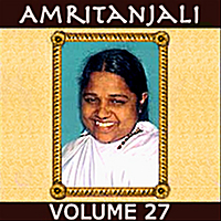 Amma | Amritanjali Vol.27 (Remastered)