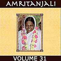Amma | Amritanjali Vol.31 (Remastered)