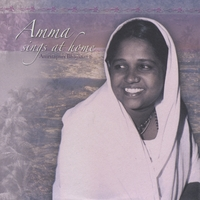 Amma | Amma Sings At Home, Vol.6