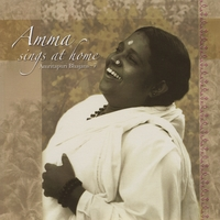 Amma | Amma Sings At Home, Vol.7