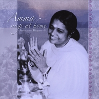 Amma | Amma Sings At Home, Vol.8
