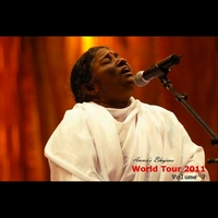 Amma | Amma's Bhajans World Tour 2011, Vol.3