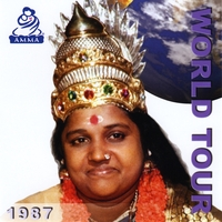 Amma | World Tour 1987