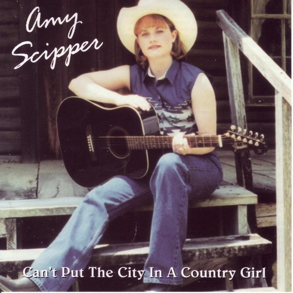 Country Music City Stock Photos Country Music City Stock: Can't Put The City In A Country Girl