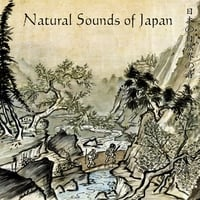 Andrew Roth | Natural Sounds of Japan