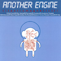 Another Engine | Astromagnetic