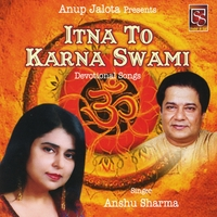 Anshu Sharma | Itna to Karna Swami (Devotional Songs)
