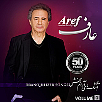 Aref | Greatest Hits By Aref: 50 Years, Vol. 1