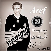 Aref | Greatest Hits By Aref | 50 Years, Vol. 2