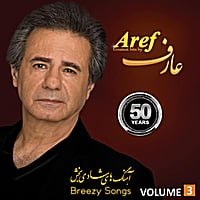 Aref | Greatest Hits By Aref | 50 Years, Vol. 3