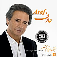 Aref | Greatest Hits By Aref | 50 Years, Vol. 4