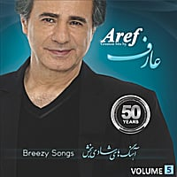 Aref | Greatest Hits By Aref | 50 Years, Vol. 5