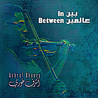 Ashraf Khoury | In Between