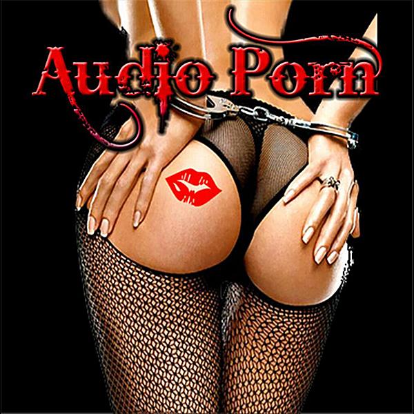 порно с аудио