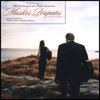 Helen Avakian and Terry Champlin | Musikos Peripatos (A Musical Stroll)