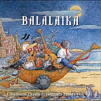 Marc De Loutchek | Balalaika Marc De Loutchek Russian And Gypsy Songs Vol.7 (Chansons Russes et Tsiganes Russes Vol. VII)