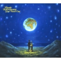 Basic Astronomy | Slow News Day