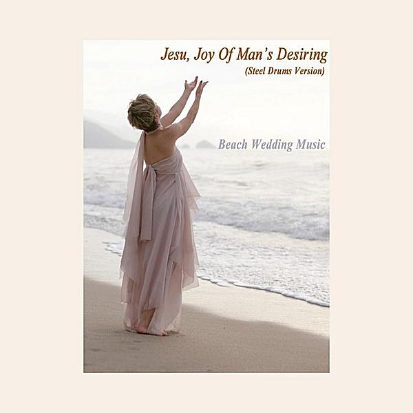 Beach Wedding Music