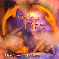Benjy Wertheimer | Circle of Fire
