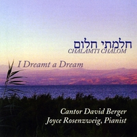 Cantor David Berger and Joyce Rosenzweig | Chalamti Chalom - I Dreamt a Dream