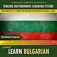 Binaural Beat Brainwave Subliminal Systems | Learn Bulgarian