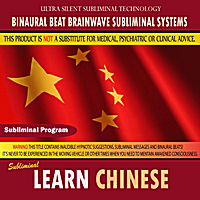 Binaural Beat Brainwave Subliminal Systems | Learn Chinese