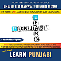 Binaural Beat Brainwave Subliminal Systems | Learn Punjabi