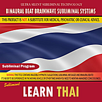 Binaural Beat Brainwave Subliminal Systems | Learn Thai