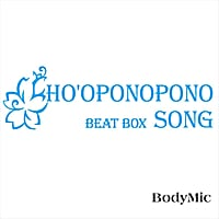 BodyMic | The Ho'oponopono Song