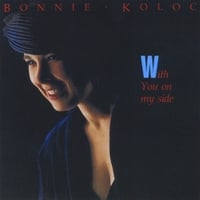 bonnie koloc | with you on my side