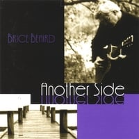 Brice Beaird | Another Side