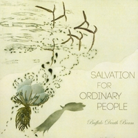 Buffalo Death Beam | Salvation for Ordinary People