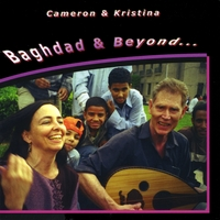 Cameron Powers | Baghdad and Beyond