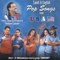 Thompson Casinader | Tamil & English Pop Songs from USA