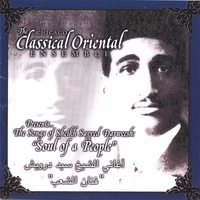 Chicago Classical Oriental Ensemble | The Songs of Sheikh Sayyed Darweesh: 'Soul of a People'